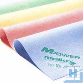 M Power Mikrofasertuch gelb 40x40cm (5Stk/Pack)